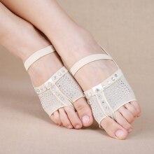ballerina shoes Full Body footUndeez full sole belly rhinestones mesh lyrical dance