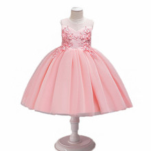 Kids Dress For Girls Princess Dresses Sweet 3D Beaded Flower Decoration Lace Puff Toddler Girl Clothes for Party