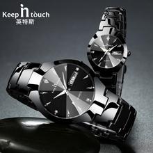 Pozostać w kontakcie marka luksusowe kochanka zegarki kwarcowe kalendarz sukienka kobiety mężczyźni zegarek pary zegarek Relojes Hombre 2020 z pudełkiem tanie tanio KEEP IN TOUCH Moda casual QUARTZ Stop 3Bar Składane zapięcie z bezpieczeństwem 10mm Hardlex K8410-01 24cm Papier 38mm