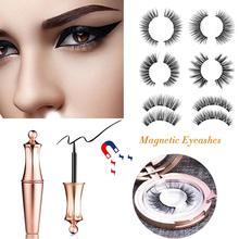 Magnetic Eyelashes Kit Magnetic False Eyelashes Eyeliner High-quality Waterproof Long Lasting Natural Eyeliner False Eyelashes