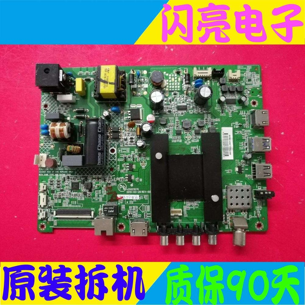Consumer Electronics Main Board Power Board Circuit Logic Board Constant Current Board Led 32k35a Motherboard 35021076 Screen 72003188 3188 Bright In Colour Accessories & Parts