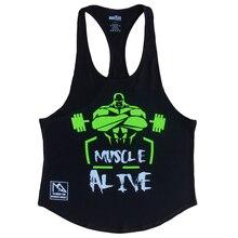 MUSCLE ALIVE, мужские футболки для бодибилдинга, фитнеса, тренировок, упражнений, одежда, футболка для спортзала, спорта, хлопковые топы без рукавов для мужчин
