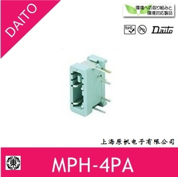 New original Japanese Daito fuse base DAITO alarm Fuse Holders MPH-4PA