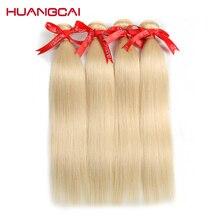 613 Honey Blonde Brazilian Hair Weaves Bundles Straight Human Hair Extension 10 To 30 inch Bundles Deal Blonde Remy Hair