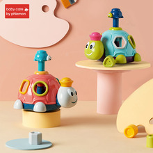 Baby Geometric Shape Matching Toys Cartoon Tortoise Puzzle Montessori Toy Early Educational Cognitive Math for 12 monthes +