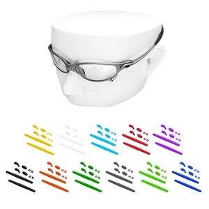 Image 1 - OOWLIT резиновые наборы носоупоров и ушей для солнцезащитных очков, Окли Джульетт