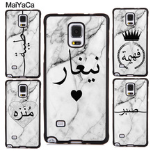 MaiYaCa PERSONALISED GREY MARBLE NAME IN ARABIC CUSTOM Phone Cases For Samsung Galaxy S6 S7 edge S8 S9 S10 plus Note 9 5 8 Cover