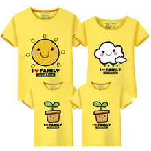 2017 New Family Matching Outfits 4 Style for Women T-shirt 6 Color Family Father Mother Daughter T Shirts Clothes Boys T Shirt