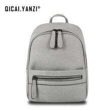 Qicai. yanzi Для женщин Рюкзак Новая мода Повседневное из искусственной кожи женственный 2017 ранец Карамельный цвет рюкзак подростковый P395