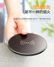 QI Wireless Charger For iPhone X 8 Plus 10W Fast Wireless Charging Pad for Samsung Galaxy S9 S8 Plus Note 8 S7 S6 Edge accezz 10w fast qi wireless charging pad for samsung galaxy s6 s8 s7 note 8 iphone x 8 plus ultra thin phone wireless charger