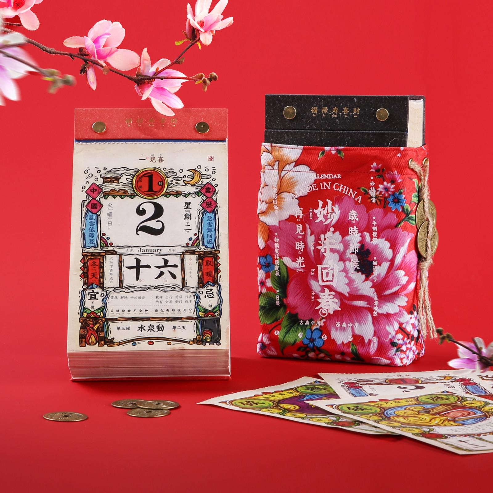2018 Miaoshouhuichun déchiré année calendrier Huangli calendrier chinois nouvel an calendrier de bureau peint à la main