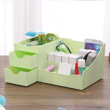 Drawer Design Office Home Desktop Cosmetics Storage Case Makeup Holder Organizer