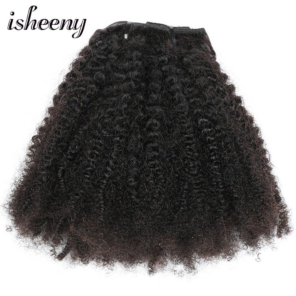 Isheeny 8 шт./компл. афро кудрявый кудрявые волнистые человеческие волосы на заколках для наращивания, волосы на заколках 12 20 натуральный Цвет 120g Волосы remy