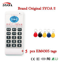5YOA גישה תדר כף יד 125 Khz 13.56 MHZ RFID מזהה כתיבה קורא IC כרטיס מעתק מכונת צילום + 5 יחידות תגיות EM4305 125 KHZ