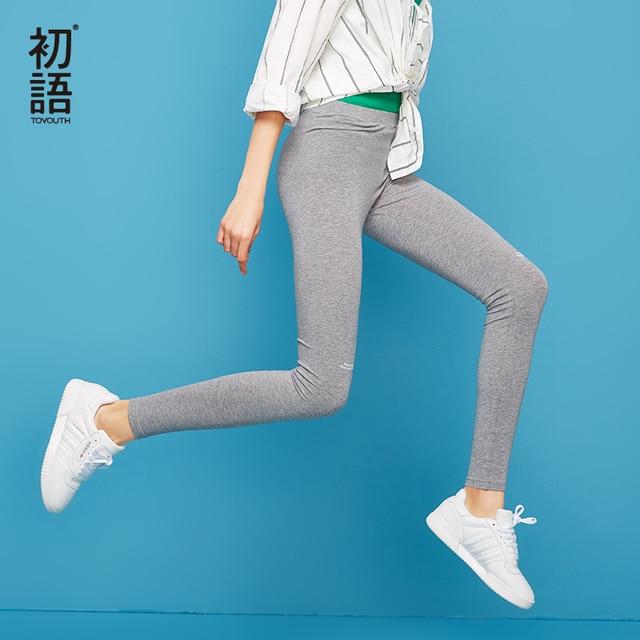 Toyouth 2019 Summer Elastic Leggings Women Slim Print High Waist Pants Outside Wear Bottoms Stretchy Casual Sporting Leggings