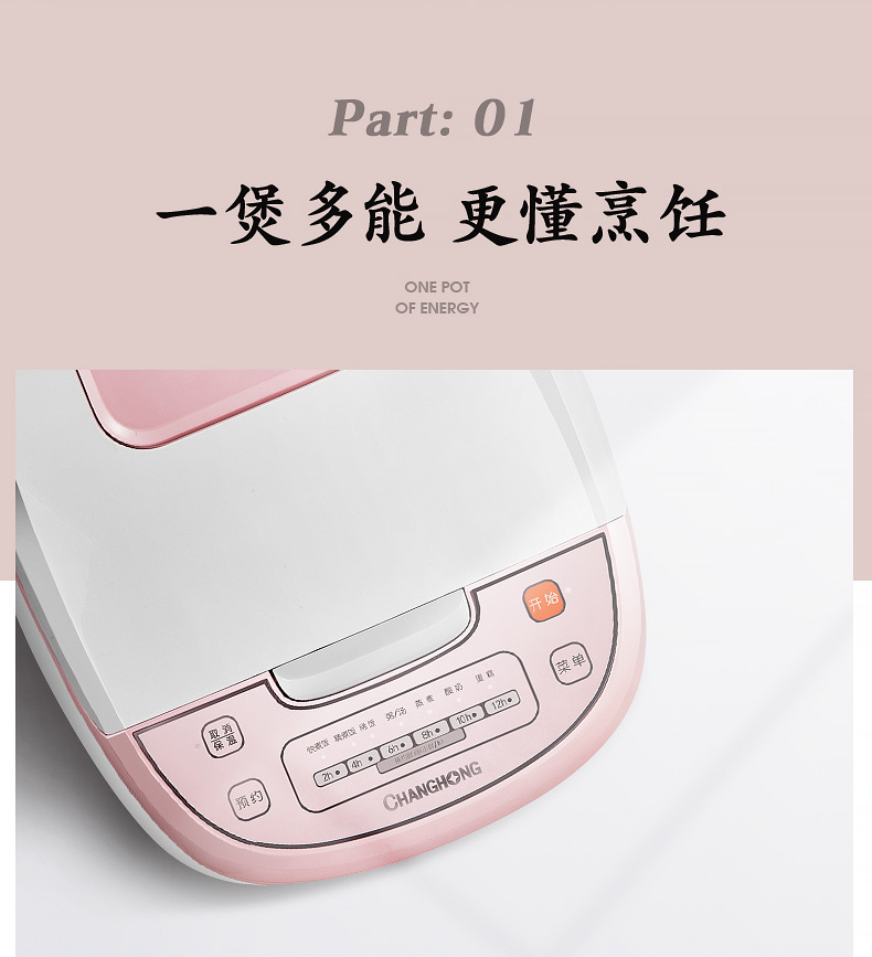 Rice Cooker 4L Household Large Capacity Multi-function Intelligent Rice Cooker Reservation 3-4-5 Person Rice Cooker Automatic 9