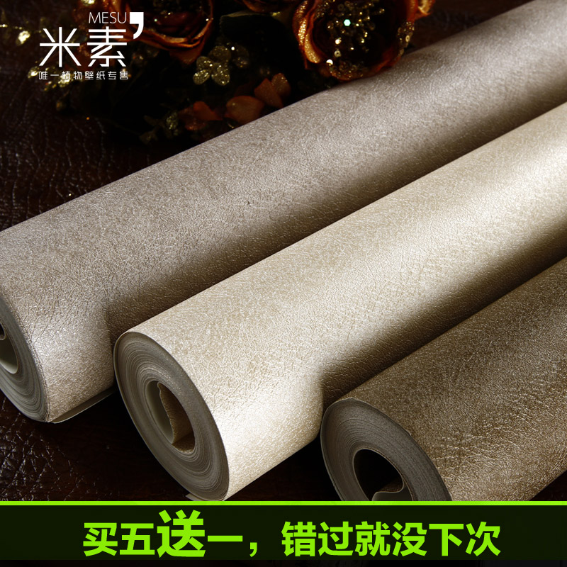Beige, brown, coffee color Renovation project wallpaper wall paper wall stickers bedroom living room TV sofa backdrop pure plain