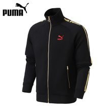 Original New Arrival 2019 PUMA LUXE PACK Track Jacket Dk Men's jacket Sportswear(China)