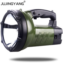 JUJINGYANG JY-700 Powerful remote charging portable searchlight outdoor patrol camping waterproof  yellow light