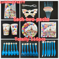 116pcs Colorful Balloon paper cup plate napkin knife fork spoon gift bag Straw blowout kid birthday party decoration HOYOUPARTY