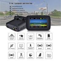 Car Dvr With Radar Detector Gps