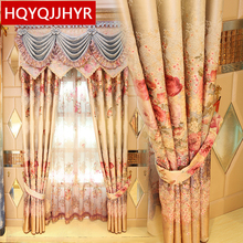 Luxury European pastoral printing Blackout curtains for living room window curtain Bedroom Window curtain kitchen custom