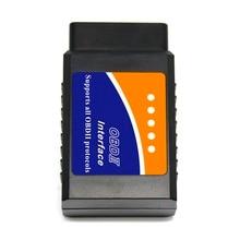 ELM327 V1.5 Bluetooth Veículo Leitores de Código de Erro de Diagnóstico Do Carro do Scanner OBDII Bluetooth Car Ferramenta de Diagnóstico ELM 327 OBD2