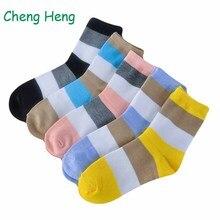 5 пара/лот; Лидер продаж; 3 однотонных цвета; женские носки в полоску; Качественные теплые удобные женские носки; сезон весна-осень-зима