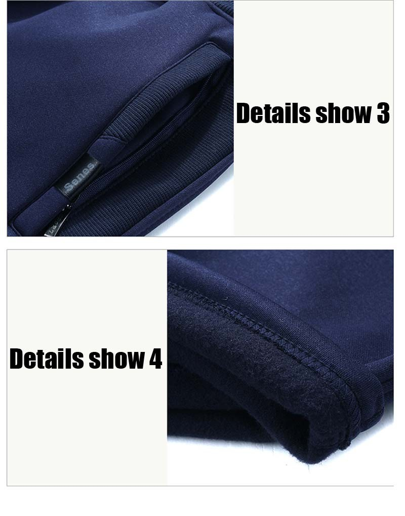 details 3