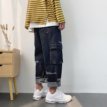 цены 2019 Men's Haren Pants Leisure Baggy Homme Casual Pants Cargo Pocket Jeans Mens Male Fashion Trend Black Color Trousers M-3XL