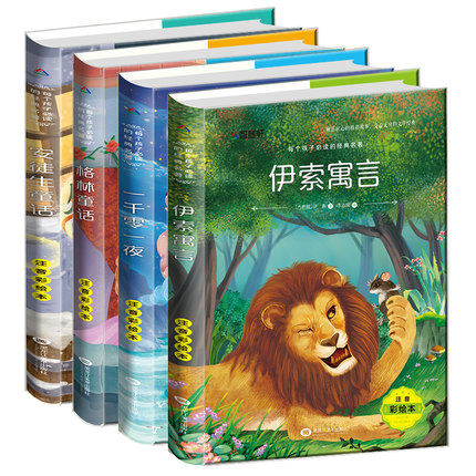 4pcs/set Kids Bedtime Short Story Book Andersen's Fairy Tales, Green's Fairy Tales, One Thousand And One Nights, Aesop's Fables
