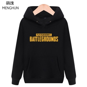 PUBG hoodies/PLAYER UNKNOWN'S BATTLEGROUNDS warm hoodie game fans daily wear new design game hoodies men's winter costume ac674(China)