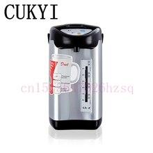 CUKYI, электрические подвесные горшки, термос, 5л, чайник для воды, высокое качество, большая емкость, контроль температуры, автоматический котел для сохранения тепла