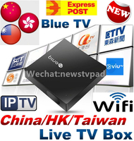 Funtv 2 BOX Android TV Box Free Live Channel Chinese HK Taiwan Vietnam Chinese Streaming Box