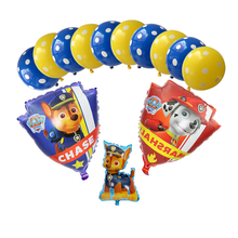 Dog balloons children birthday party decorations Birthday gift
