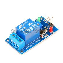 1PCS 5V Photosensitive 1 Channel Relay Module Photosensitive Sensor Module Photoswitchable Light for Arduino