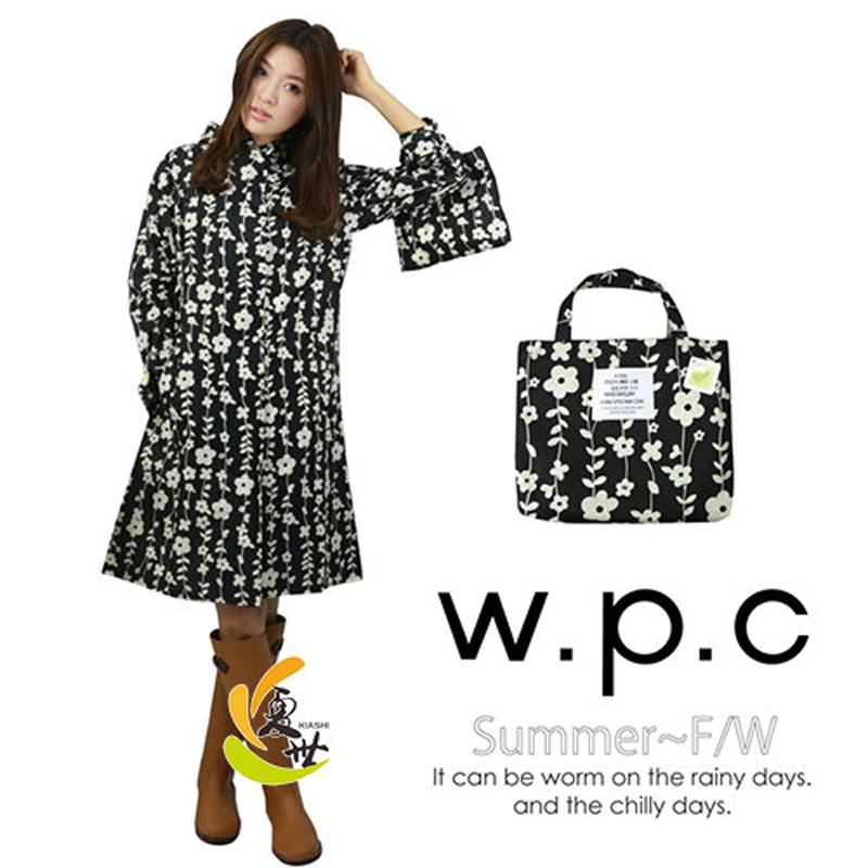 Compare Prices on Raincoat Women Flower- Online Shopping/Buy Low ...