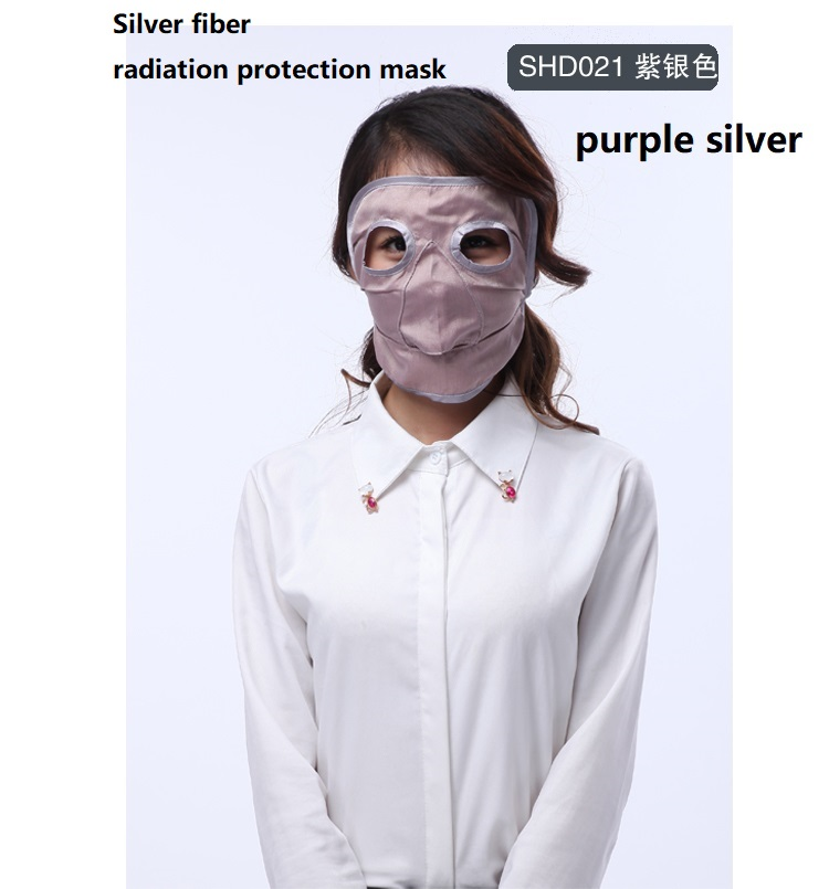 Silver Fiber EMF Radiation Shielding Mask,suitable For Whom Work With Computer, Electronic Medical Equipment,radio Station So On