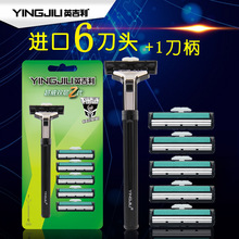 YingJiLI 2017 High quality and durable Men's razors suits Double manual razor manual shaving razor knife rest 1 + 6 razor blade
