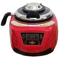 5L умный робот плита бытовой все умные еда пособия по кулинарии машина автоматическая для мяса и овощей пособия по кулинарии горшок