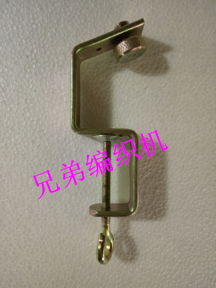 For Brother table clamp KR260 Table clamp D18 Braiding machine accessories