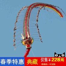 3D одна линия cerf volant дешевые уличные бамбуковые качественные воздушные змеи огромный weifang длинная Китайская традиционная Радуга ремесло Дракон воздушный змей led