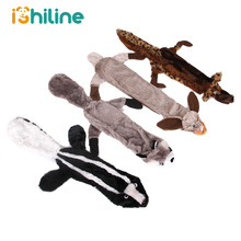 Animal Shape Toys Gift Set Large Non Stuffed Rabbit Honking Squirrel for Dogs Chew Squeaker Dog Wolf