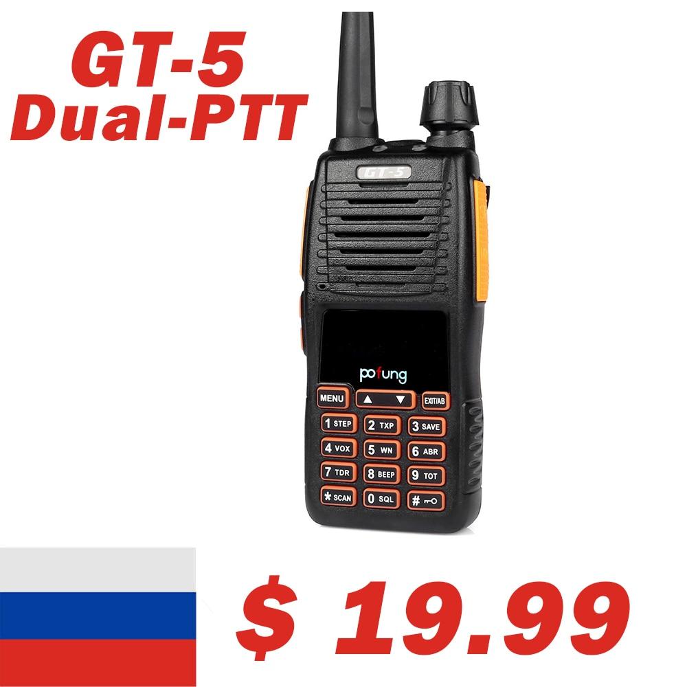 Baofeng GT-5 Zwei Way Radio Dual Band VHF/UHF 136-174/400-520 MHz Dual-PTT FM ham Walkie Talkie 2000 mAh Batterie Pofung gt5 große