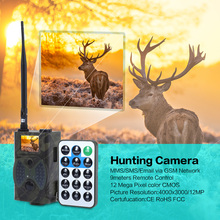 HC300M 940NM Infrared Night Vision Camera 2G MMS GPRS GSM 12M Digital Trail Hunting Camera For Hunting Support Remote Control