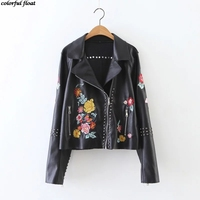 Autumn winter new European American fashion heavy embroidery embroidery rivets PU leather jacket women 's clothing wholesale