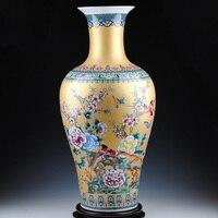 Jingdezhen porcelain enamel vase European French modern Home Furnishing living room decorative handicrafts