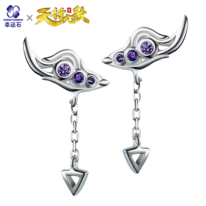 The Legend of Qin anime ZiNv 925 sterling silver earring comics cartoon декорации на дверь legend of jin merchants 002