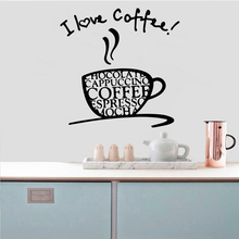 Hot Sale Coffee Waterproof Wall Stickers Art Decor Removable Sticker Home Decoration Accessories