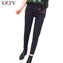 RZIV 2017 джинсы женщин досуг сплошной цвет цветы вышивка узкие джинсы